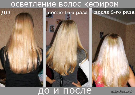 Как правильно осветлять волосы в домашних условиях краской 967